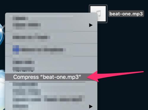 How to Zip or Unzip Files – Music Maker WordPress Theme Help